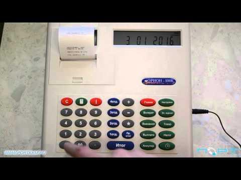 Как поменять время на кассе орион 100ф