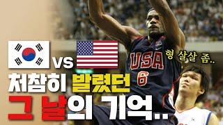 한국에 NBA 올스타가 왔었다고?! (부제 : 르브론 …