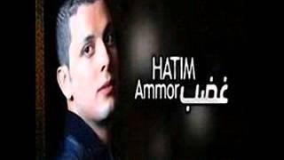 HaTiM AMMoR GHdeB 2012 suR www.RaDioMshow.C.La