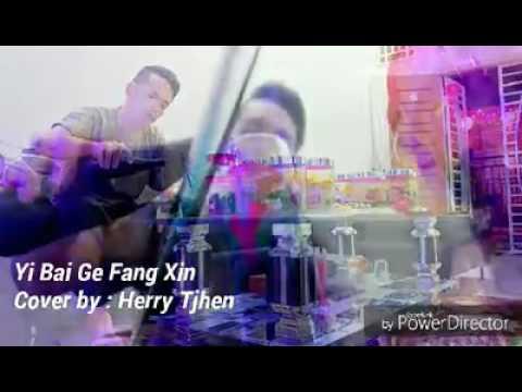 Yi Bai Ge Fang Xin