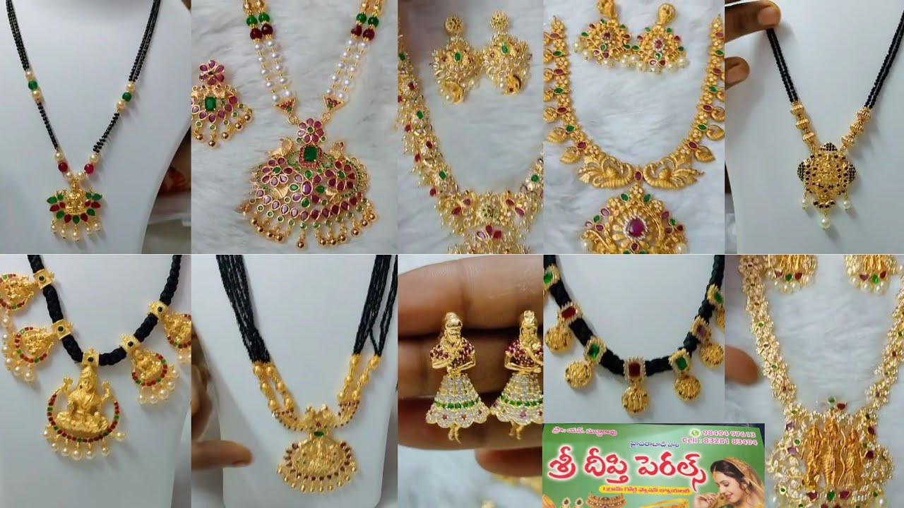 Huge blackbeeds collection with prices|Buttabomma earrings,Neck sets in best prices|SriDeepthiperals