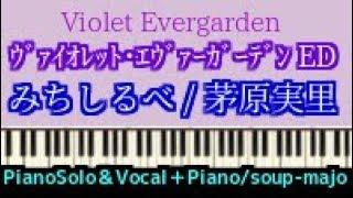 【楽譜/Sheet Music】 DLmarket https://goo.gl/0f05kp 同人音楽の森 h...