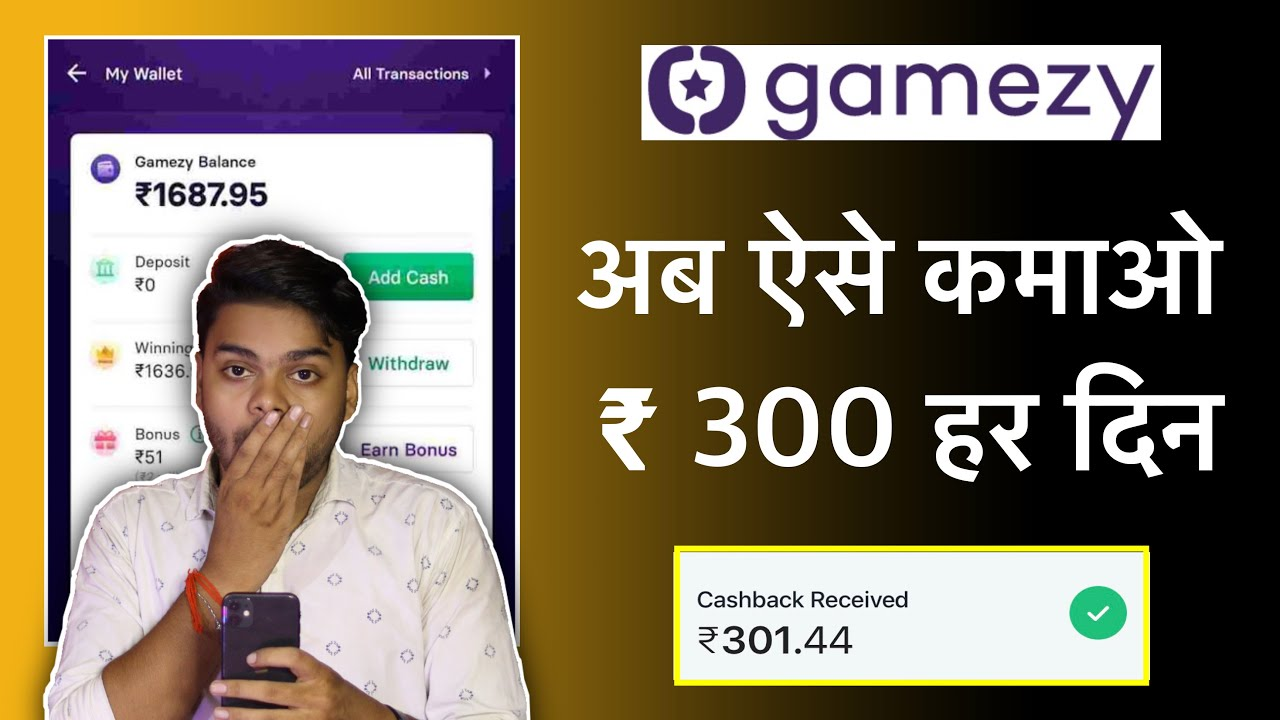 Download Gamezy App se paise kaise kamaye   Earn 300 daily from Gamezy
