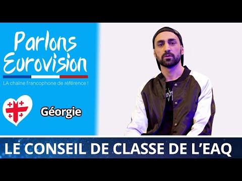 Le conseil de classe de l'EAQ - Géorgie 2020