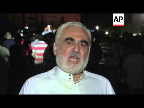 Hundreds Of Muslim Brotherhood Protesters Rally Outside Israeli Embassy In Jordan