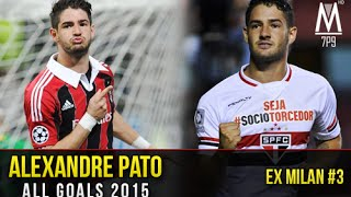 Alexandre Pato - The Story So Far | Ex Milan #3