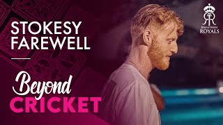 Ben Stokes' Royals farewell at IPL 2021