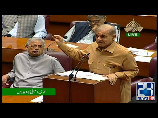 Shahbaz Sharif Responds to PTI Budget in National Assembly | Part 1 | 19 June 2019