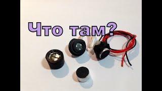 видео Купить на Алиэкспресс радиодетали, транзисторы, усилители, телефон, наушники, платы УНЧ.