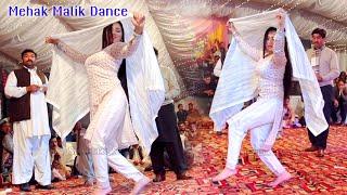 Mehak Malik   Bollywood Mujra Dance 2021   #Shaheen_Studio