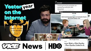 Who Was The Internet's Biggest Villain In 2017? | Yesterday On The Internet (HBO) thumbnail
