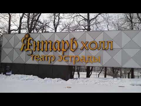 Цены на изделия из янтаря 2018 #Калининград #Пионерск #Светлогорск