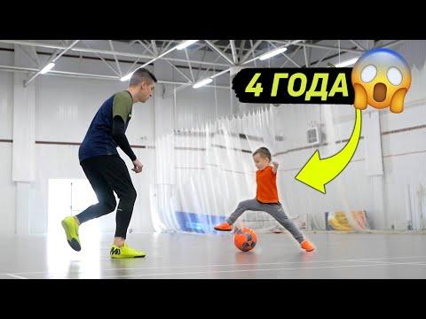 Видео уроки по футболу для детей финты