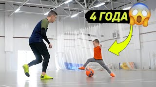 3 SIMPLE FINT FOR CHILDREN TRAINING | FOOTBALL FREESTYLE