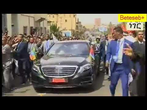 PM Dr abiy asmara visit