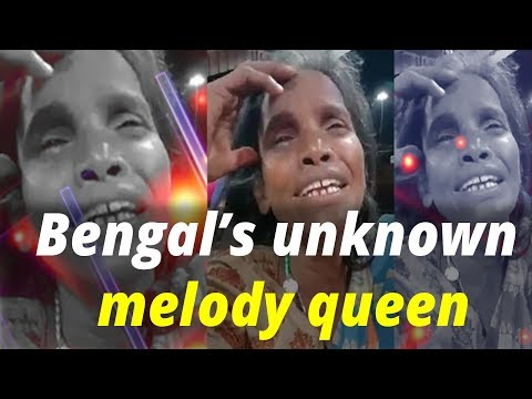 Watch: Bengal's unknown melody queen Mp3