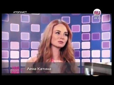 Lena Katina  Top List Eurovision Stars Ru Tv  Youtube