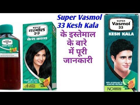 Super vasmol 33 Kesh Kala || Natural Black Color For Hair.