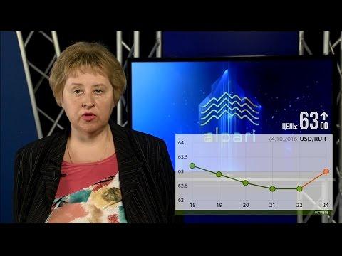Рубль стабилен к доллару на открытии торгов