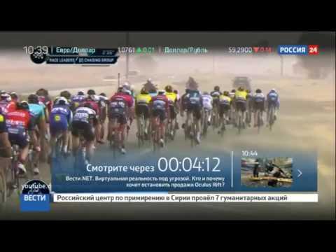 Украинский велогонщик ударил немецкого коллегу
