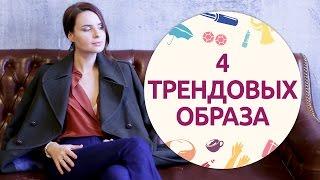 видео Лето | Женский журнал «Модница»