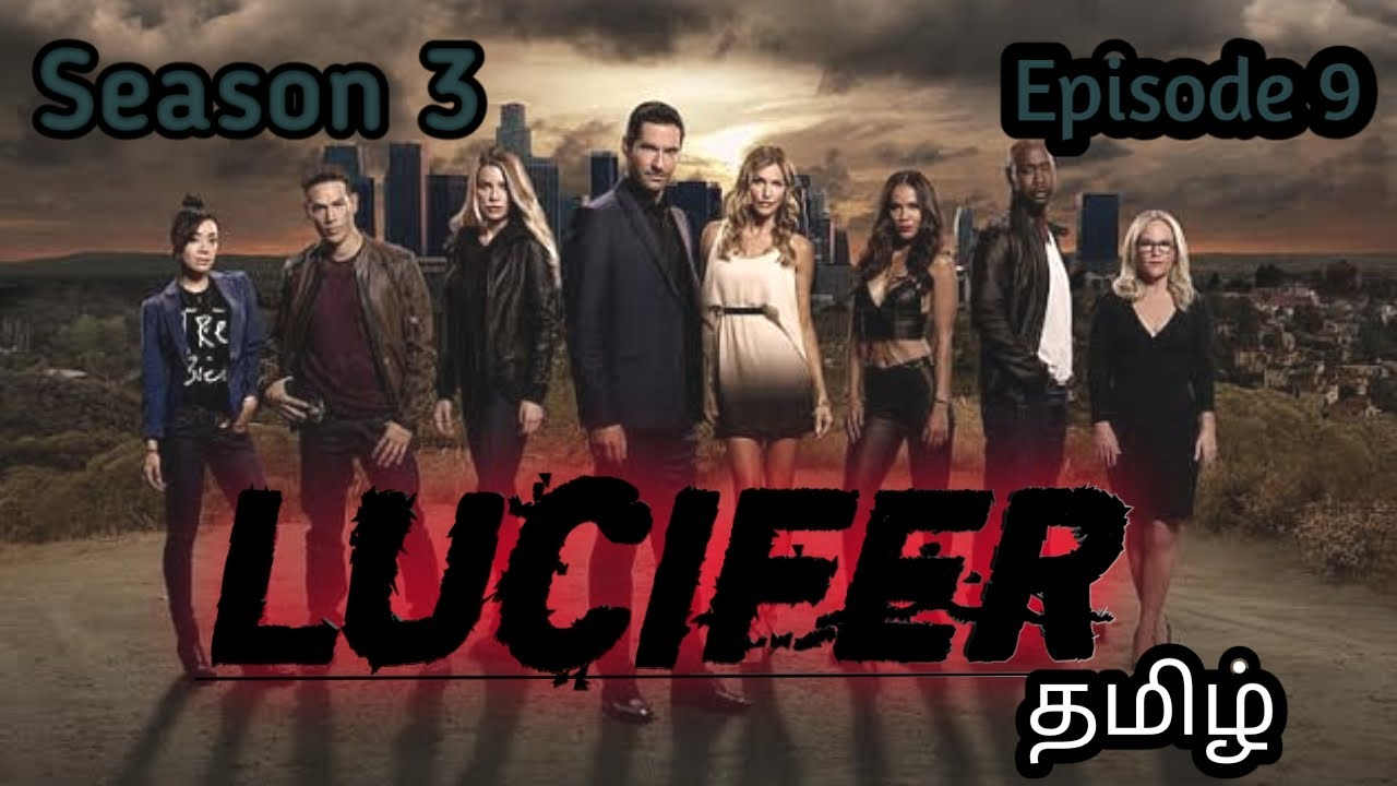 Download Lucifer Series | Season  3 |  Episode  9 |Explained In Tamil