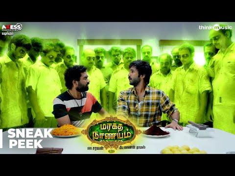 Maragatha Naanayam - Sneak Peek | Aadhi, Nikki Galrani | Dhibu Ninan Thomas | ARK Saravan