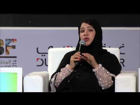 5  Dubai Expo 2020