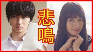 氷菓・山崎賢人広瀬アリスW主演で実写化・・・しかしネットでは原作ファ...