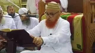 Sheikh Makki dars, Al Haram Makkah, 8 Aug 2016,  Tafsir Surah Araf, 31 33, Halal & Haram