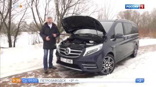 Mercedes-Benz V-Class (Мерседес V-класс) Видео обзор.Тест драйв.