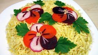 """Салат """"АНЮТИНЫ ГЛАЗКИ """" / Очень Вкусный мясной салат на праздничный стол"""