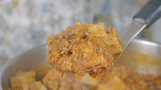 [마파두부] 밥한공기 뚝딱하는 덮밥요리 만들기:…