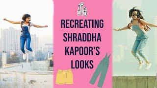 Get Shraddha Kapoor's Look in Ok Jaanu!| Sejal Kumar