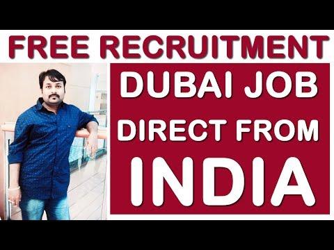 DUBAI JOB FREE RECRUITMENT FROM INDIA   FREE VISA   HINDI URDU   TECH GURU DUBAI