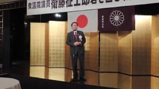 1月31日衛藤征士郎君を囲む新春賀詞交歓会
