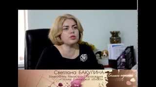 """Передача """"Большая перемена"""", выпуск 22 от 12 мая 2014"""