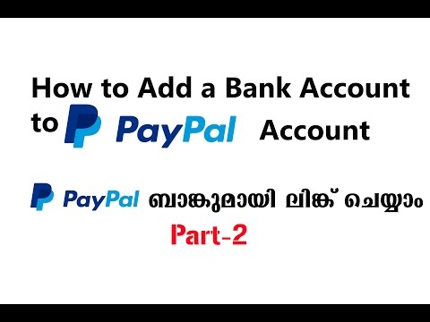 [malayalam] PayPal Accounts : How to Verify a Bank Account for PayPal