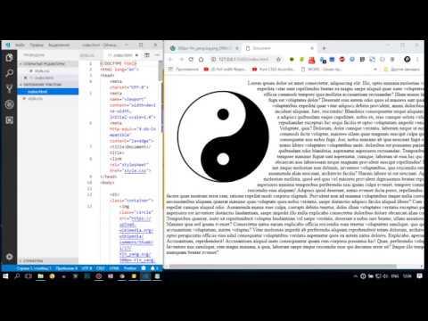 HTML, CSS обтекание картинки текстом