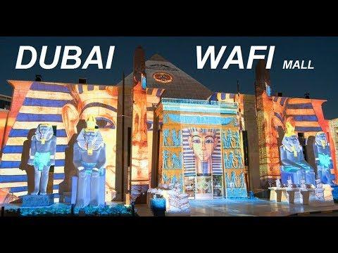 dubai wafi mall