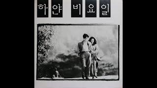 [모노+모노 뮤직] 하…