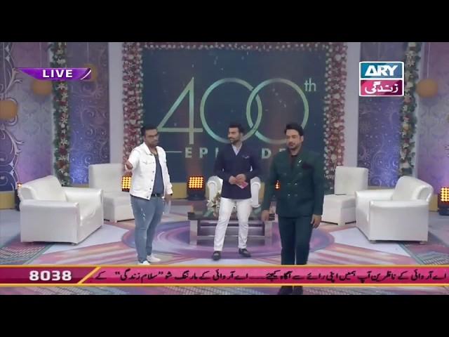 Birthday Celebration par bhi Aadi or Faizan Nay na Faysal ko na Chora