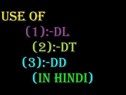 How To Use DL,DT ,DD In HTML//how To Use Dl Dt Or Dd In Html.5