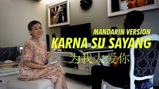 The Onsu Bernyanyi -- Sarwendah -  Karna Su Sayang (Cover) | Near Feat Dian Sorowea