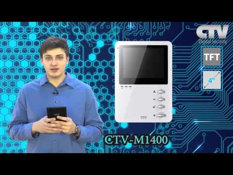 Видеодомофоны для квартиры без трубки - Видеотехнология