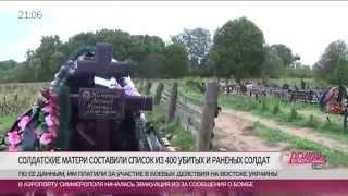Путінське м'ясо: про жертви кремлівської авантюри в Україні