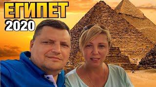 Летим в Египет 2020 Новый терминал в Шарм Эль Шейхе Египет без визы Наама Бей