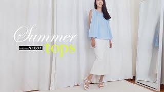착한가격 여름 블라우스 하울 haul 데일리룩 패션 추…