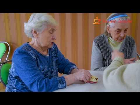 Теплые беседы - пансионат для пожилых людей в Архангельском (18+)