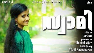 Swami | Malayalam Shortfilm | Team Jango Space | Arjun | Govind Vijay | Amal C J | Siva